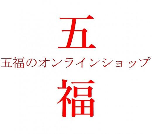 seihoukei1112